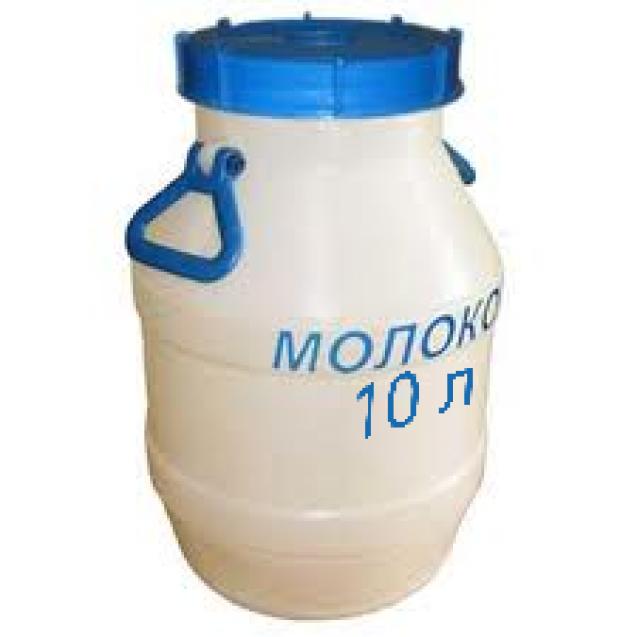 Молоко цельное - 4,5% -5% жирн.