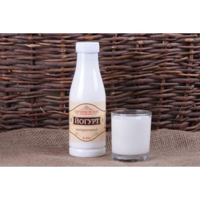 Йогурт питьевой натуральный 2,5% жирн.