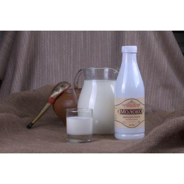 Молоко - 3,6%-4,5% жирн.