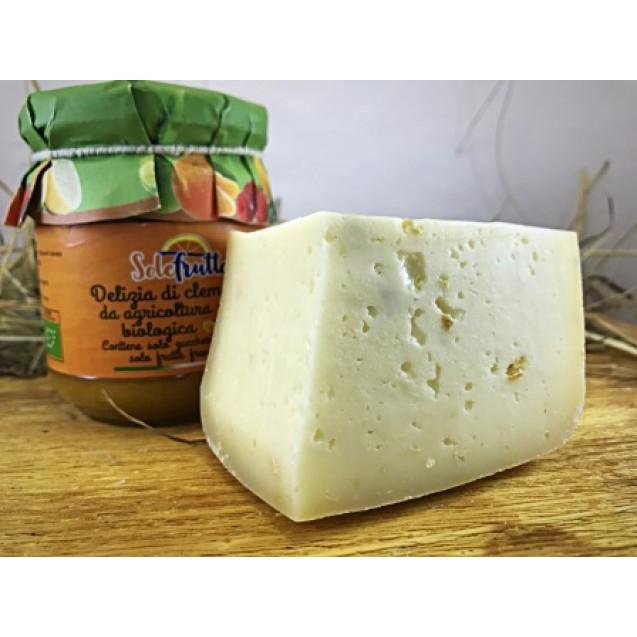 Сыр «Стромиловский с имбирём» 45% жирн.